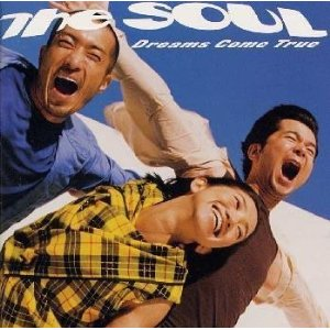 "ドリカム : GREATEST HITS""THE SOUL""(2000)"